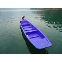 Wholesale China  PE boat 1year Warranty OEM 6M Blue Play Plastic Fishing Boat with motor made by rotomoulded from china suppliers