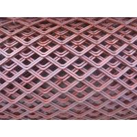 Wholesale Customized Expanded Plate Mesh, Aluminum, triangle / scale hole,  civil building from china suppliers