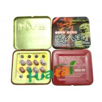 Wholesale Tibet Babao Male Enhancement Pills With Eight Precious Tibet Plants And Animals from china suppliers