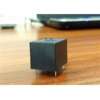 Wholesale Plastic Sealed Housing Electromagnetic Relay Used in Appliances from china suppliers