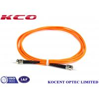 Buy cheap OM2 PVC LSZH 2.0m Fiber Optic Patch Simplex Cord MM  ST/UPC 2.0mm from wholesalers
