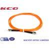 Buy cheap OM2 PVC LSZH 2.0m Fiber Optic Patch Simplex Cord MM  ST/UPC 2.0mm from wholesalers