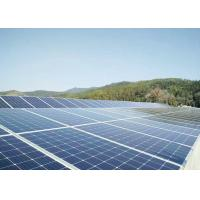 China 50KW On Grid Solar Power System Public Welfare Poverty Alleviation Project on sale