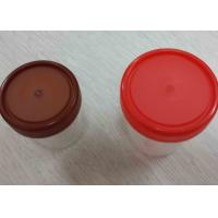Wholesale Hospital Laboratory Consumables Sterile Urine Collection Cup / Container 100ml from china suppliers