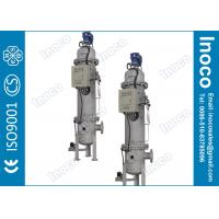 Wholesale BOCIN Multi-Cartridge Automatic Backwash Water Filters 200 Micron ASME U U2 CE ISO from china suppliers