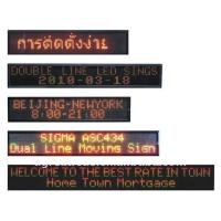 Wholesale 16x96 Pixels P20 RGB full color Outdoor scrolling led signs programmable from china suppliers