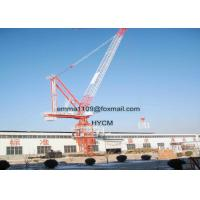 Wholesale 8 Tons D120 45M Boom Luffing Tower Cranes Construction Building Cranes from china suppliers