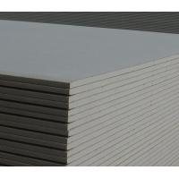 Buy cheap Baier plasterboards for ceiling and partition system from wholesalers