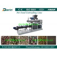 Wholesale High capacity Dog pet food processing line , animal food making machine from china suppliers