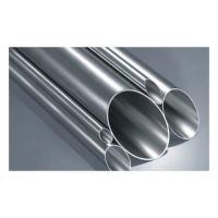 Wholesale Automotive API Carbon Steel Pipe With Fiber Round Mechanical Tubing from china suppliers