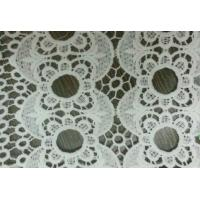 Wholesale 100 polyester lace fabric,african french lace fabric,bonded lace fabric from china suppliers