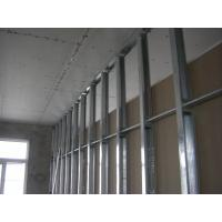 Wholesale C-stud & U-track & Clip for Gypsum Board for Partition system from china suppliers