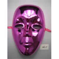 Wholesale Full Face Party Mask For Halloween Venetian Masquerade Dancing Party from china suppliers