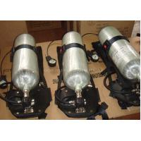 Wholesale RHZK Air Breathing Apparatus from china suppliers