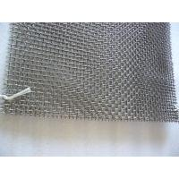Wholesale nickel weaving wire mesh from china suppliers