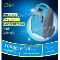 Buy cheap wth battery mini portable oxygen concentrator from wholesalers
