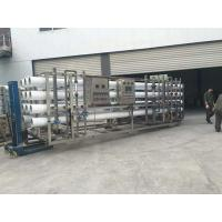 Wholesale Reverse Osmosis Food And Beverage Water Treatment 0.25m3/h--200m3/h Capacity from china suppliers