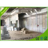 Buy cheap Fire Proof  Simple Construction EPS Cement Sandwich Wall Panel For Prefab House from wholesalers