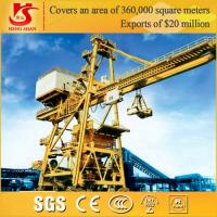 Wholesale Loading & Unloading Offshore Pedestal 360 Degree rotation portal crane from china suppliers