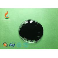 Wholesale Thermal / Acetylene Rubber Carbon Black Pellets N330 10 % Fine Powder Content from china suppliers