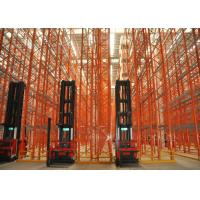 Wholesale Warehouse narrow aisle pallet racking Heavy Duty Pallet Racking System Easily Accessible from china suppliers