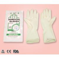 Wholesale Natural rubber latex surgical gloves,sterile,powder free,size 7.5'',8.5'' from china suppliers