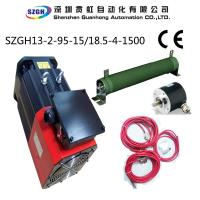 Wholesale High power 15KW Spindle Servo Motor , cnc spindle motor 95Nm 1500rpm from china suppliers