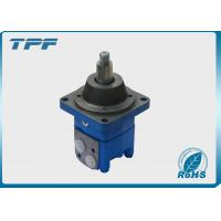 Wholesale High Torque Low Speed Hydraulic Motor , Hydraulic Hub Motor BMSY - W Series from china suppliers