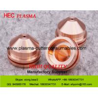 Wholesale Hypertherm Plasma Consumables HSD130 O2 Nozzle 220491 Oxygen Plasma Spare Parts from china suppliers