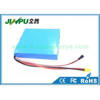Wholesale 10Ah 48 Volt Lithium Battery Pack with ROHS / MSDS / FCC certificated from china suppliers