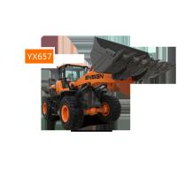 Wholesale Compact Track Loader , Large Wheel Loaders With 220HP Engine High Tensile from china suppliers
