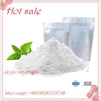 Wholesale Nootropics Powder Donepezil HCl CAS :120014-06-4 for Pharmaceutical Intermediates from china suppliers