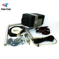 Buy cheap 5 Kw Car Parking Heater , 12v Diesel Bus Heater Portable Gray And Black Color from wholesalers