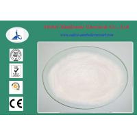 Wholesale Tianeptine Sodium Pharmaceutical Intermediate Nootropic Drugs CAS 30123-17-2 from china suppliers