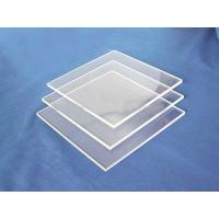 Wholesale Ultra Glass from china suppliers