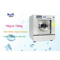Wholesale Industrial Laundry Washing Machine 15kg To 150kg Washer Extractor Machine from china suppliers