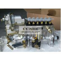 Wholesale Abrasion Resistant XCMG Wheel Loader Parts Injection Pump 612601080618 Available Now from china suppliers