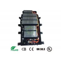 Wholesale IP66 Lifepo4 Prismatic Electric Bus Battery For Electric School Bus / Battery Powered Bus from china suppliers