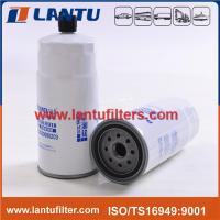 Wholesale Yuchai Fuel Filter612630080205 from factory from china suppliers