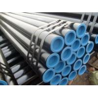 Wholesale API 5CT oil casing pipe from china suppliers