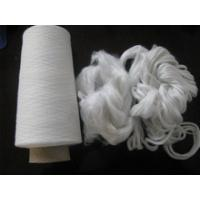 Buy cheap 100%polyster ring spun yarn 30s/1 close virgin from wholesalers