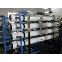 Wholesale reverse osmosis RO  from china suppliers