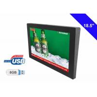 Wholesale Simply Plug and Play Bus LCD Display Digital Advertising LCD Media TV Screen from china suppliers