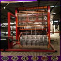 Quality New zealand Deer fence making machine for sale