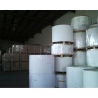 Wholesale 1.5mm,1.8mm,2mm,2.5mm,3mm grey board paperboard from china suppliers