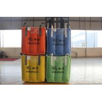 Wholesale Bulk Packaging PP Ibc Plastic Containers , One Ton Flexible Container Bag from china suppliers