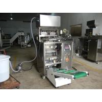 Wholesale Vertical 8 Lines Sauce Packing Machine Full Automatic For Making Four Sides Sealing Bag from china suppliers