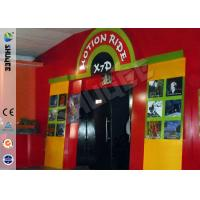 Buy cheap Competitive Quality Amusement Theme Park 5D Movie Theater XD Cinema With Latest  Advanced Technology from wholesalers