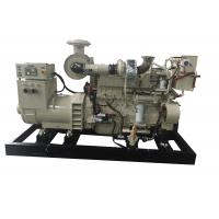 Wholesale Super Silent 250kw Marine Diesel Generator , 6 Cylinder Marine Power Generation Stanford Alternator from china suppliers