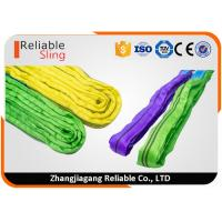 Wholesale Wear Resistant Round Polyester Web Sling , Heavy Duty Endless Lifting Sling from china suppliers